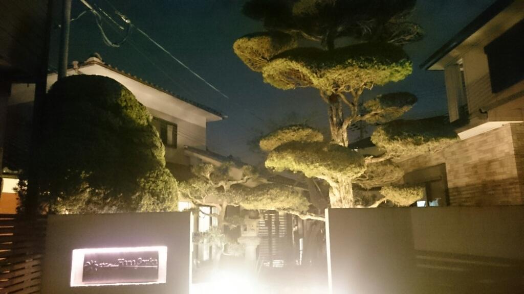 花想花 (はな そうか)は奈良市西大寺の隠れ家的創作和食ダイニング