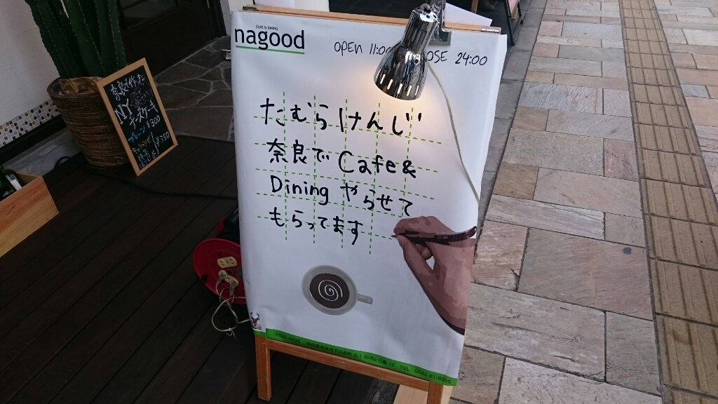 nagood02