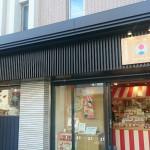 奈良発祥の中川政七商店の本店・遊中川・日本市の麻が魅了♪