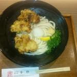 うどん釜粋は奈良で美味しいとオススメできる名店!