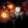 平維盛の大祭2016の花火!地元の人が隠したい秘密の花火大会!