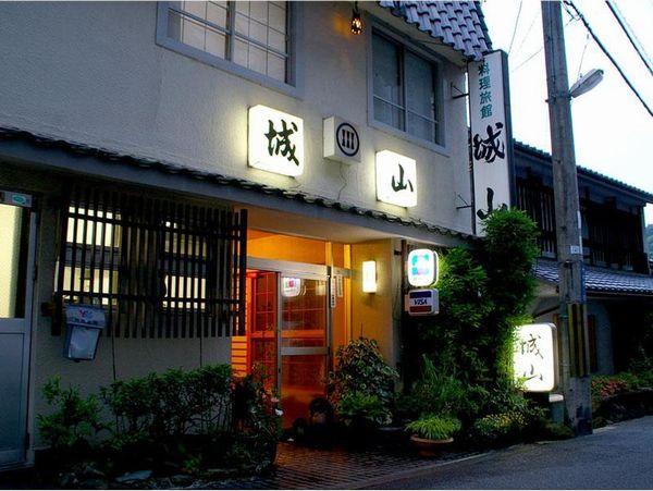 奈良宝山寺生駒のお宿城山旅館