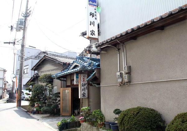 料理旅館卯川家