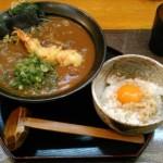 カレーうどん「KAIUN」(カイウン)は,他府県の方にも紹介したくなる奈良の隠れ家名物!